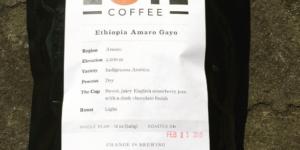 amaro-gayo-Eote-Coffee
